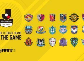 Oficial: La Liga Japonesa estará en FIFA 17