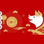 Inversiones para tradear en el Año Nuevo Chino